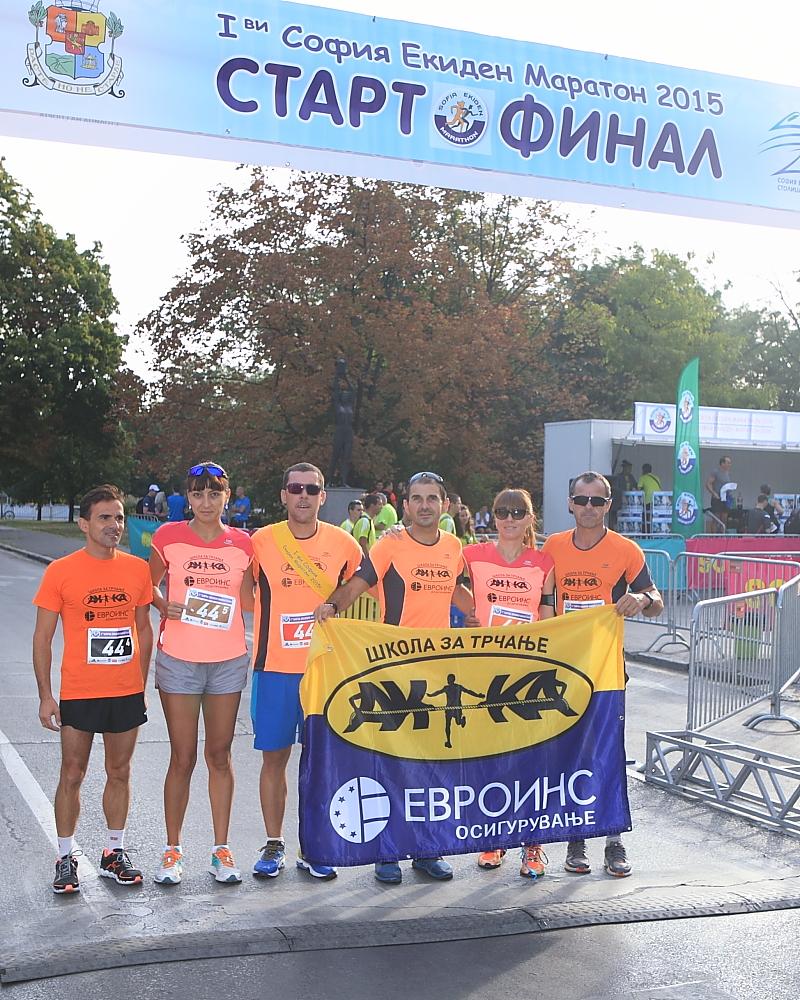 Sofia Ekiden Maraton103