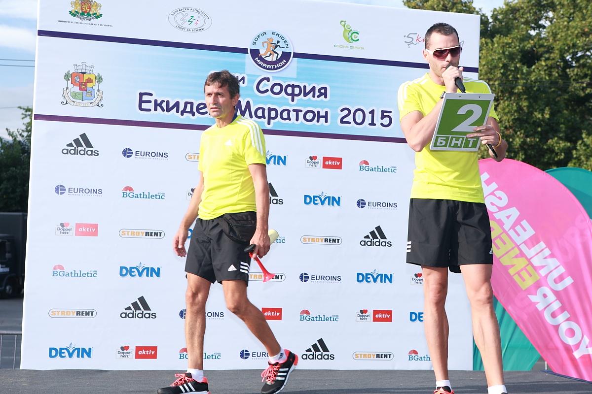 Sofia Ekiden Maraton122