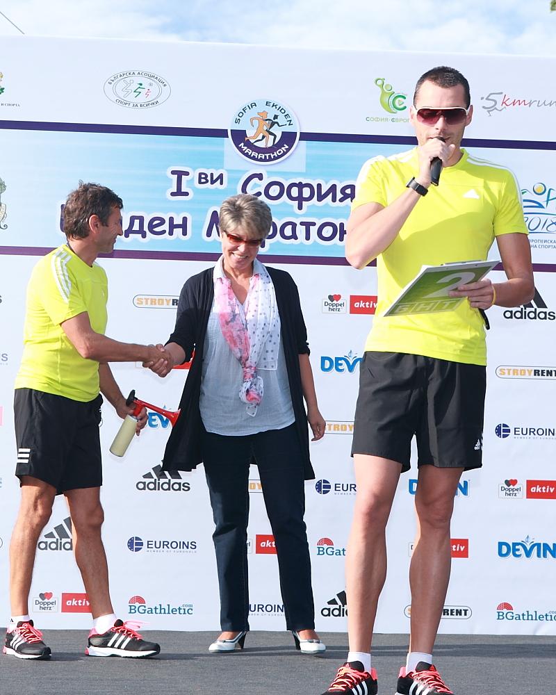 Sofia Ekiden Maraton124