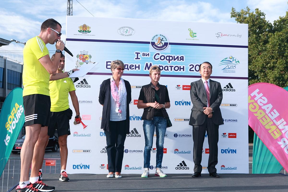 Sofia Ekiden Maraton127