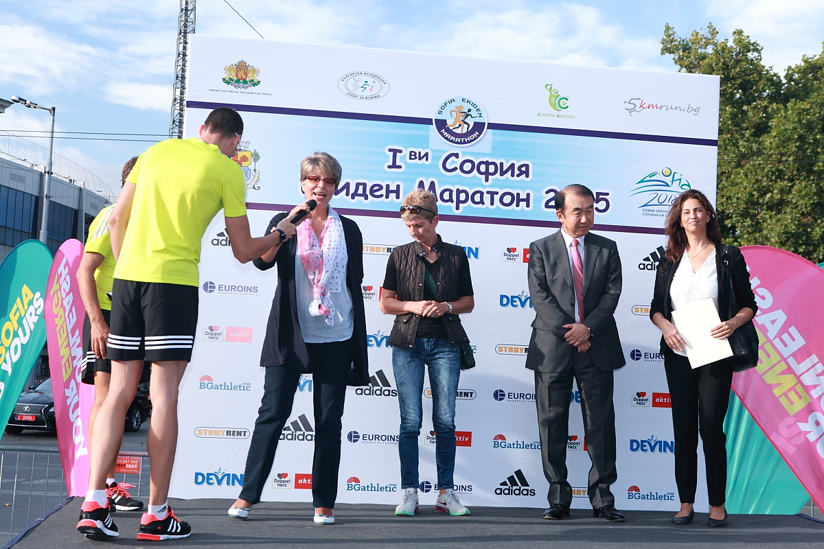 Sofia Ekiden Maraton128