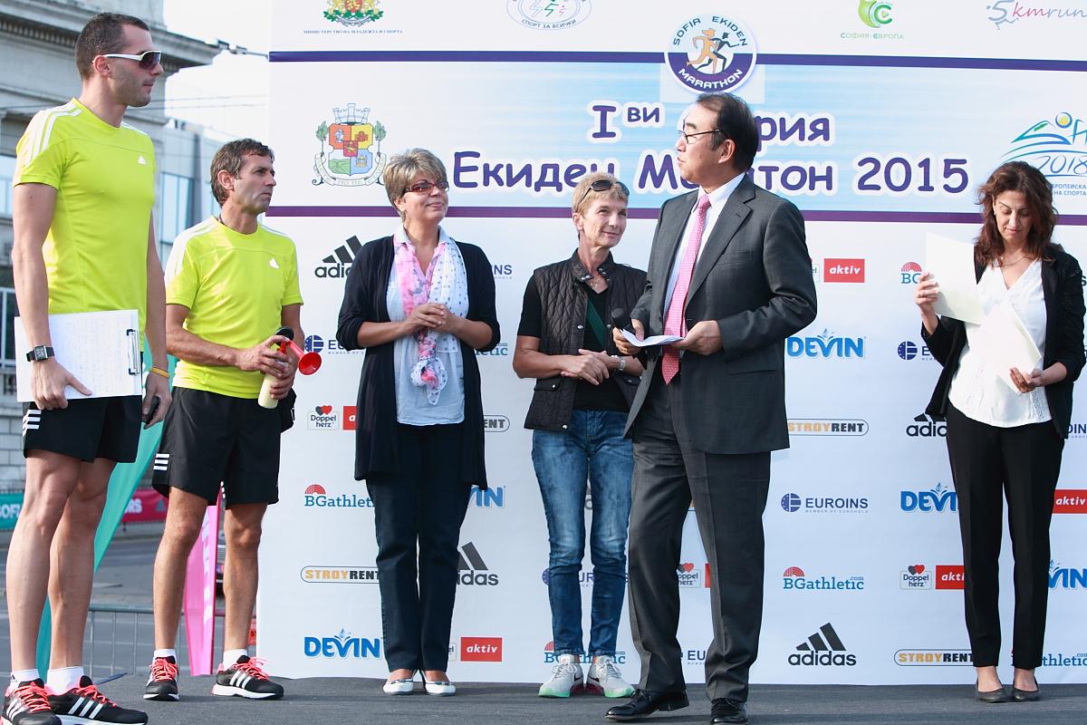 Sofia Ekiden Maraton146