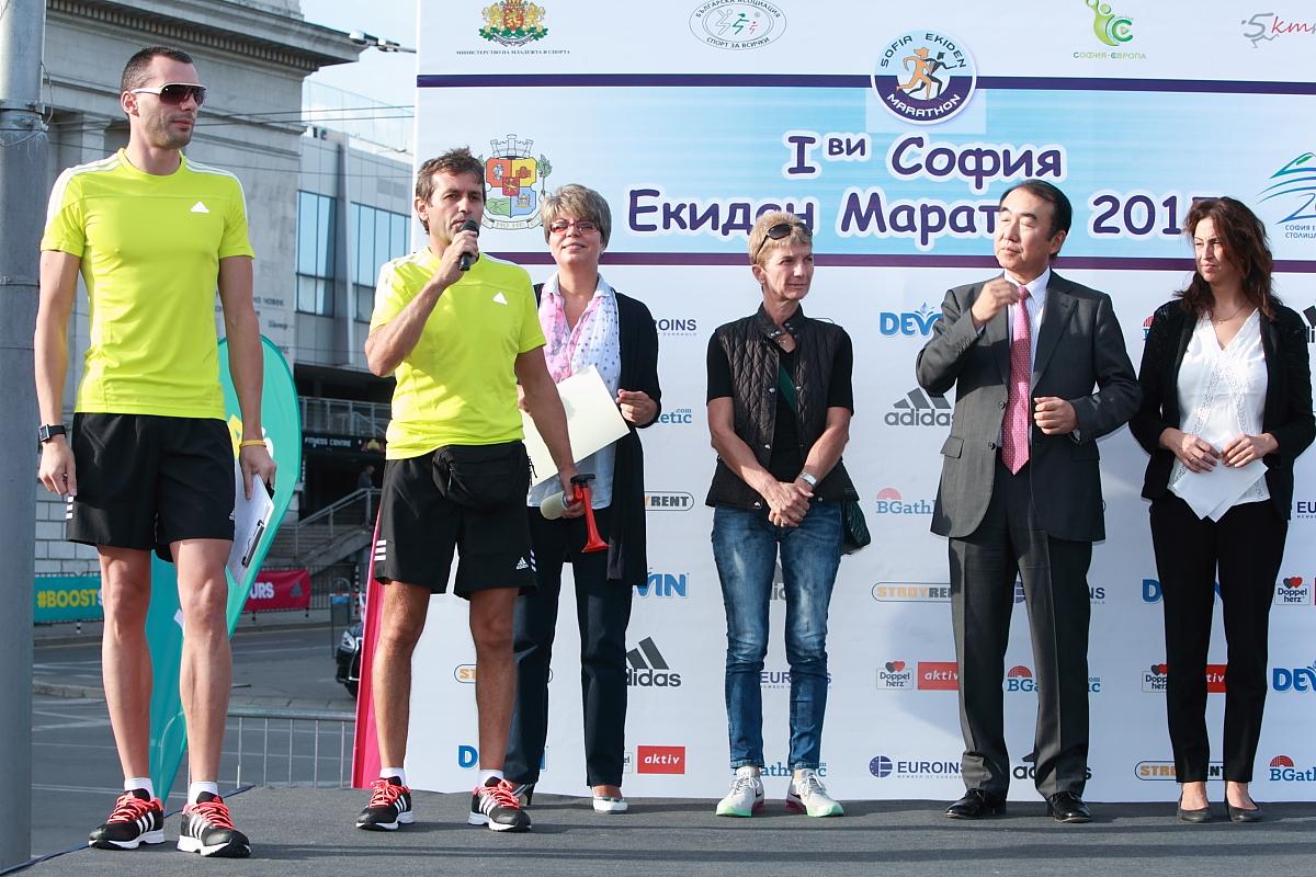 Sofia Ekiden Maraton159