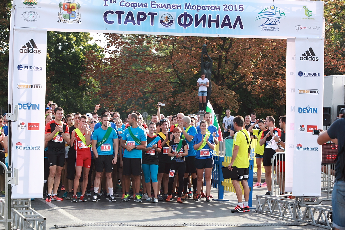 Sofia Ekiden Maraton176