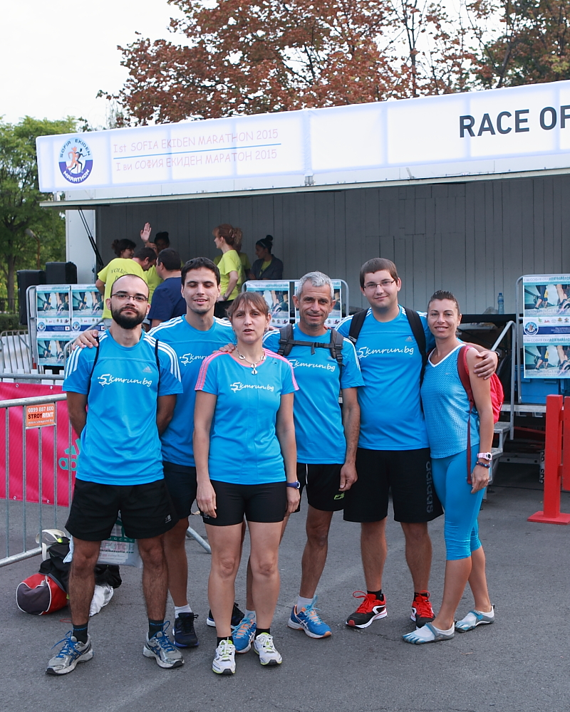 Sofia Ekiden Maraton19