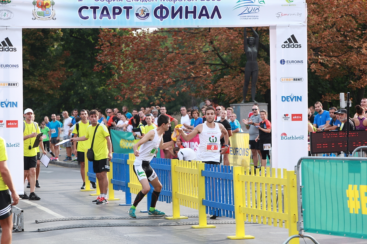 Sofia Ekiden Maraton204