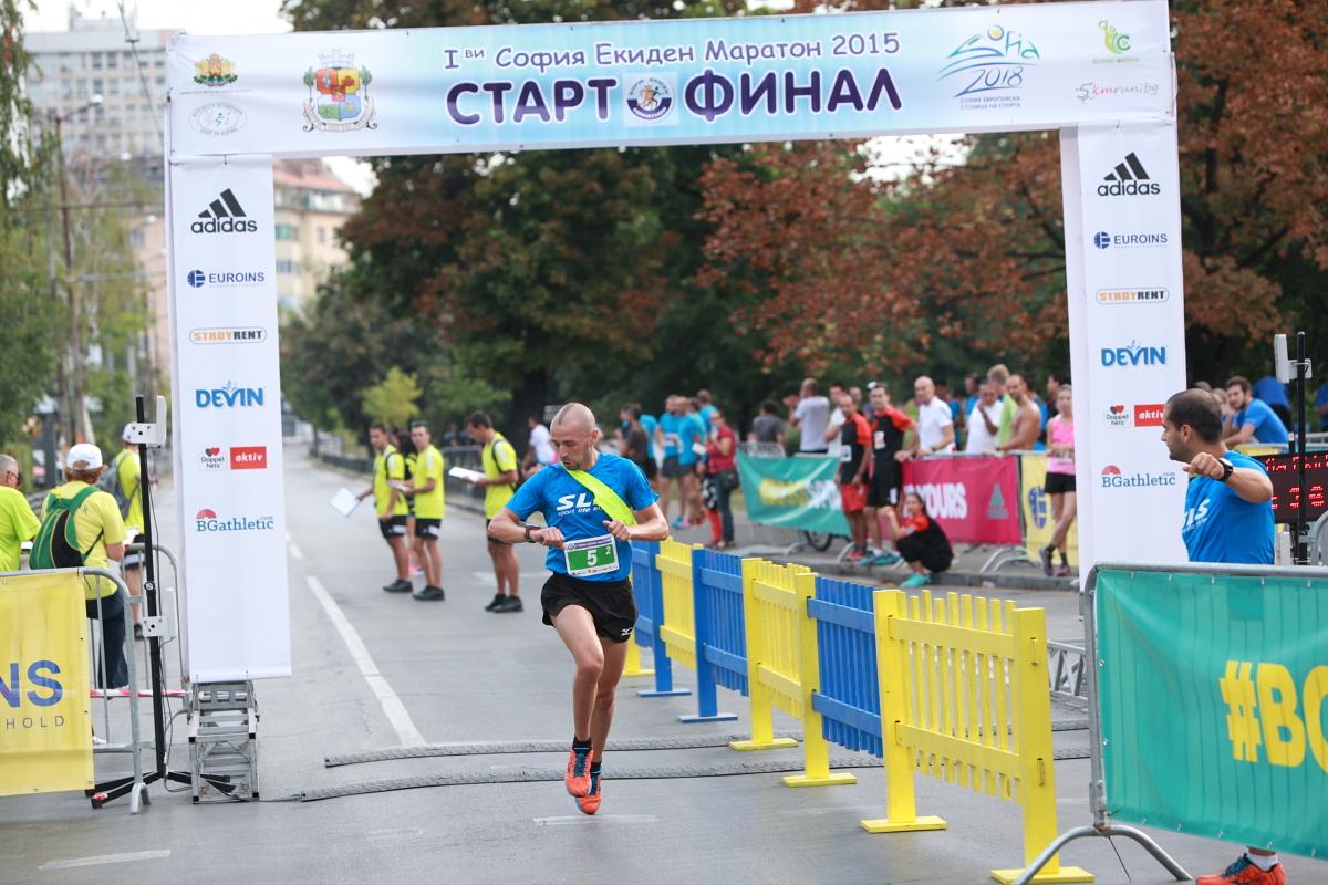 Sofia Ekiden Maraton288