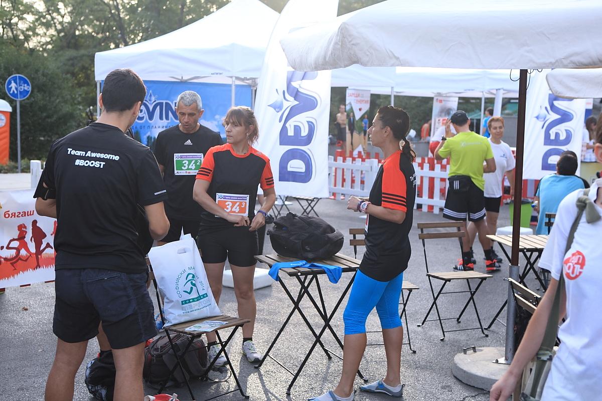 Sofia Ekiden Maraton52