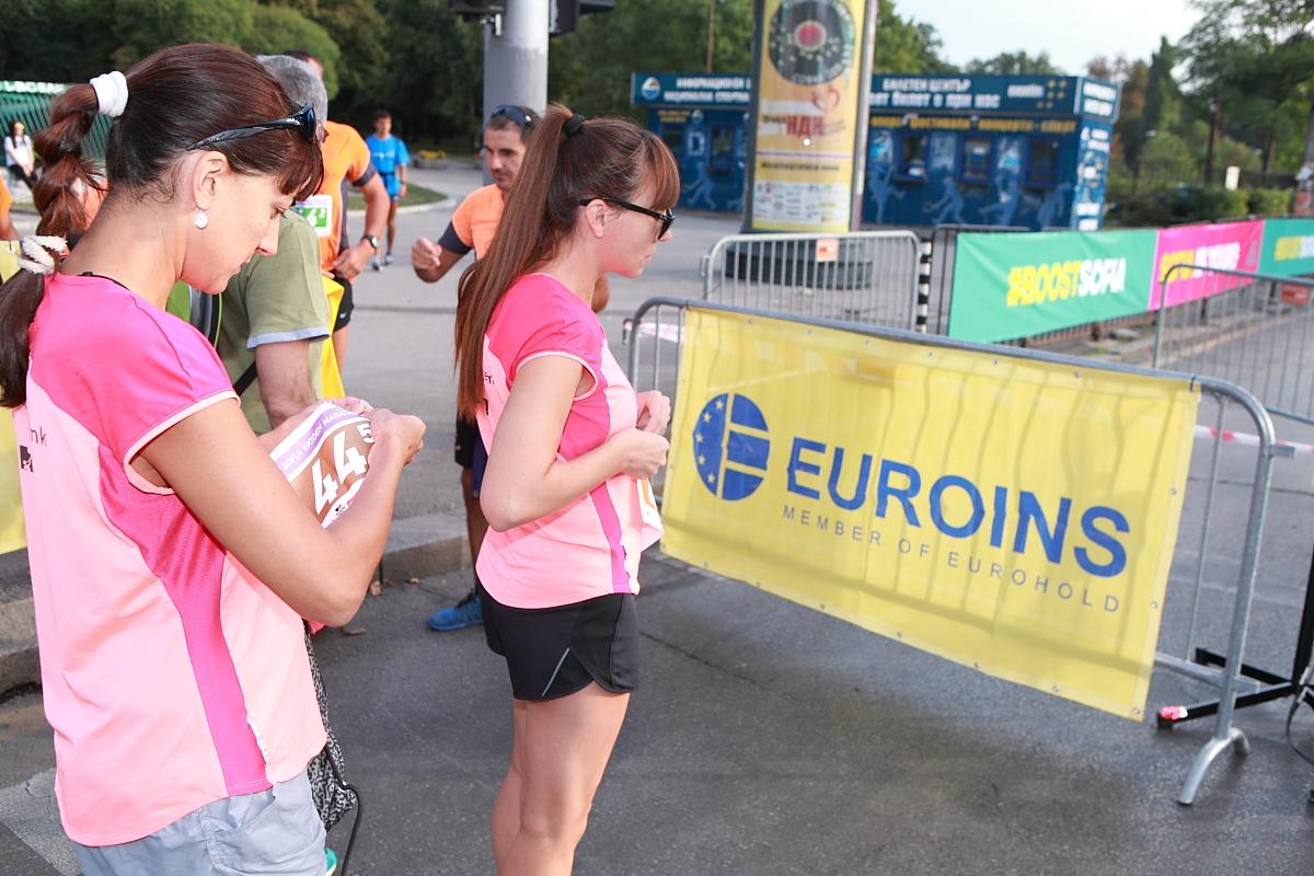 Sofia Ekiden Maraton98