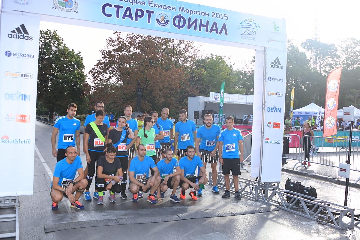 Sofia Ekiden Maraton99