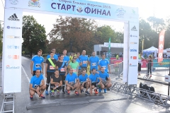 Sofia Ekiden Maraton101