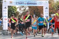 Sofia Ekiden Maraton184