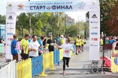 Sofia Ekiden Maraton254